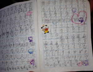 TNCS elementary student's Chinese workbook shows great progress