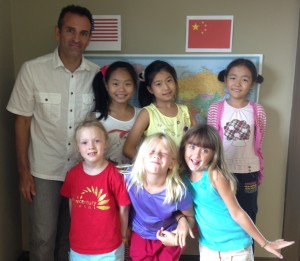 Mr. Lapreziosa and our Chinese and American friends say cheese!