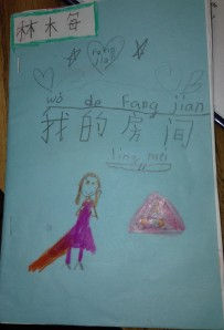Students even write their own illustrated stories in Mandarin.