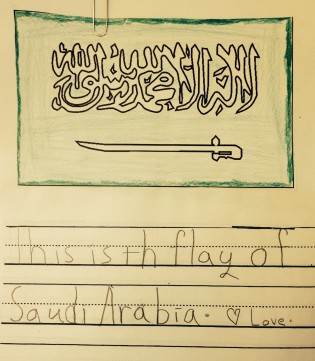 Cool sabre, Saudi Arabia flag!