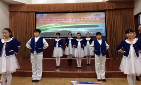 Students from Kunming Road Primary School pulled out all the stops to welcome the Chinese Bridge Delegation.