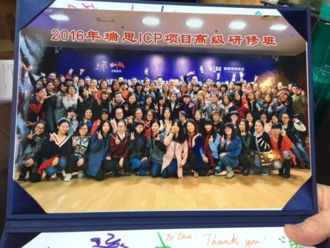 tncs-elementary-teachers-lead-conference-in-china